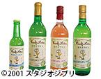三鷹キウイワイン